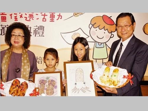 小3女子の「ビーチサンダルパン」、職人が実物製作  コンテスト優勝作品/台湾
