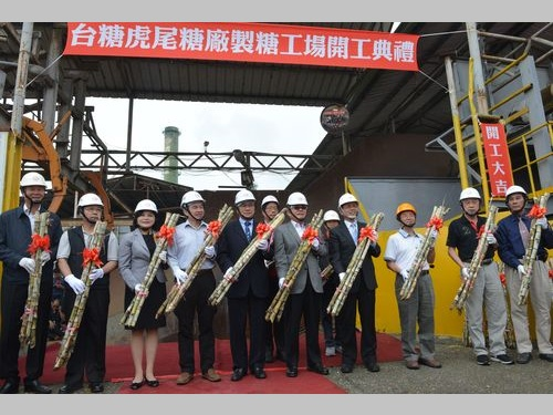 日本時代創業の製糖工場、今期の操業開始 人気のサトウキビ列車も運行