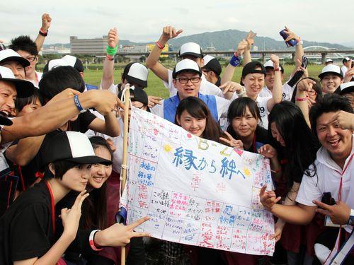 台湾に最も友好的なのは「日本」 台湾青少年の7割超=慈善団体調査