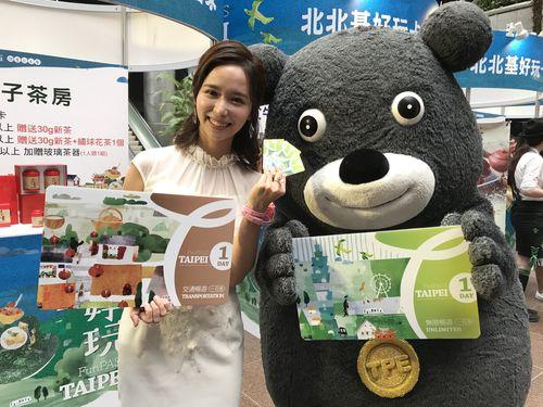 台北など北部3市、外国人観光客向けパス発行 利便性向上へ/台湾