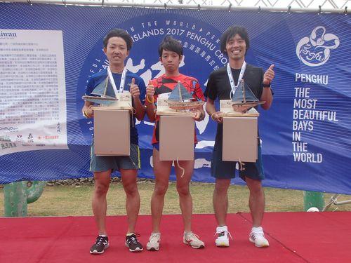 日本人選手が2~4位占拠  離島・澎湖のマラソン大会/台湾