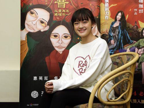 台湾生まれ、北京育ちの若手女優、金馬奨2部門で候補に 「両方欲しい」