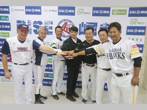 アジアウインターベースボールリーグ、台湾で25日開幕 日本から3チーム