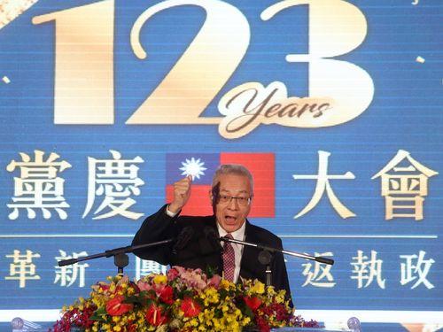 国民党創立123年 呉敦義主席、政権奪還に向け団結呼び掛け/台湾