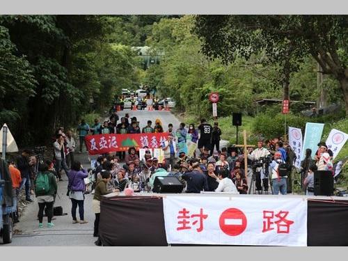 セメント大手からタロコを守ろう  先住民らが鉱山への道路封鎖/台湾
