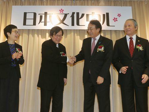 日本文化の発信拠点、台北にオープン  観光情報も提供/台湾