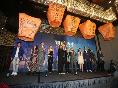 ネットフリックス初の台湾オリジナルドラマ撮影開始  台湾の物語を世界へ