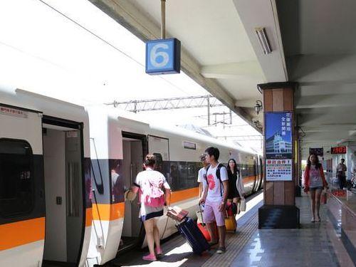 台湾鉄道、改札出るまでの時間「10分」に制限  来年元日から