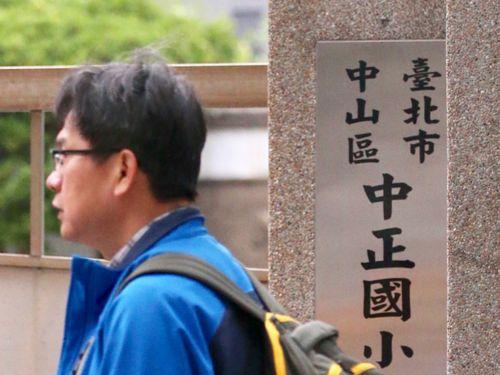 「中正」が付く道路、学校も改称?  行政院が否定  移行期正義条例/台湾