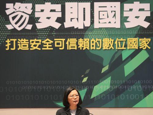 蔡総統、情報セキュリティーを重視  法制度の整備に注力へ/台湾