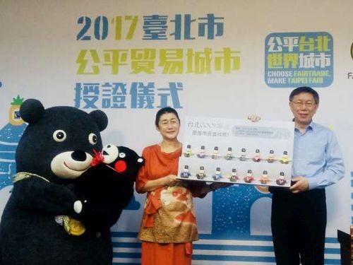 認定を喜ぶ(右から)柯文哲台北市長、明石祥子さん=台北市政府提供