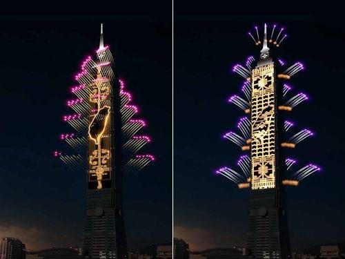 14日に公開される台北101の花火ショーのシミュレーション映像=台北101提供