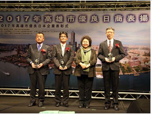 陳菊市長(右から2人目)=高雄市政府提供