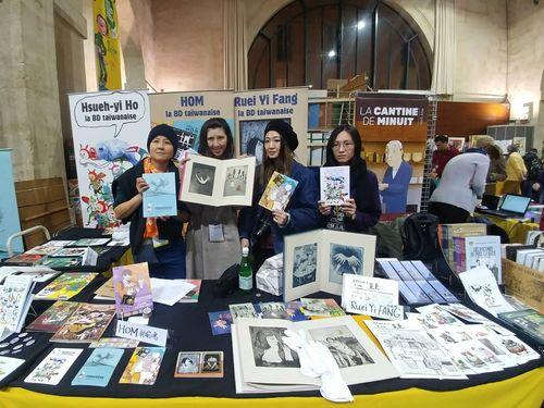 4人の台湾人女性漫画家、パリの...