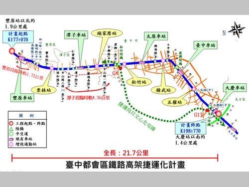 台中市捷運工程処ウェブサイトより