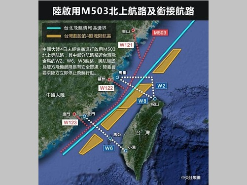 中国大陸の一方的な航路運用開始  蔡総統、対話での解決求める/台湾