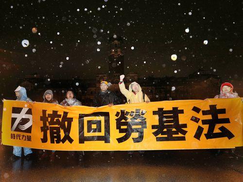 労基法再改正に抗議  野党・時代力量議員のハンスト、警察が強制排除/台湾