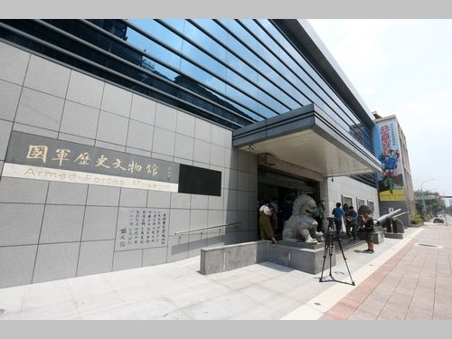 台北市の国軍歴史文物館