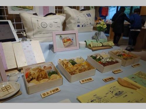 昭和天皇ご満喫の台湾料理が弁当に  商品化の可能性も