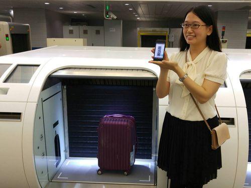 桃園メトロの台北駅に設置されている自動手荷物預け機