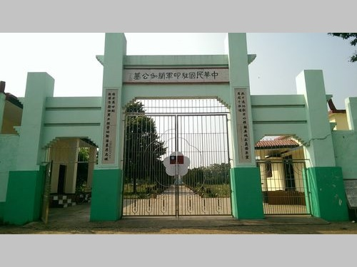インド・ランガルにある中華民国軍墓地
