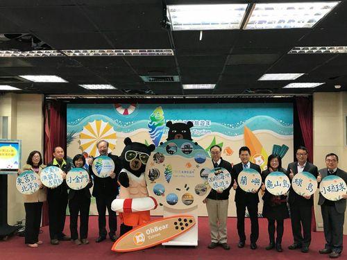 台湾観光局、海洋旅行PRに注力  亀山島や小琉球を「魅力的な島」に選出