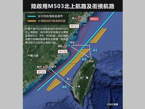 春節の臨時便認可見合わせ  帰省客輸送に軍用機利用の計画=交通部/台湾