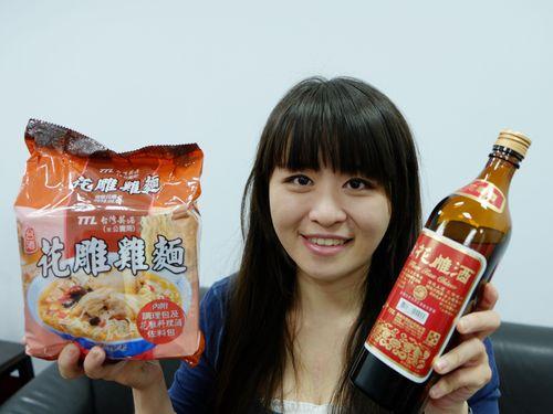インスタント麺好調の台湾煙酒、今度は「茹でずに食べる」スナック発売へ