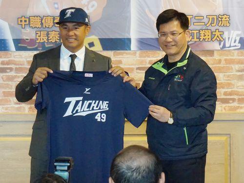 林佳龍・台中市長(右)からユニホームを手渡される張泰山内野手