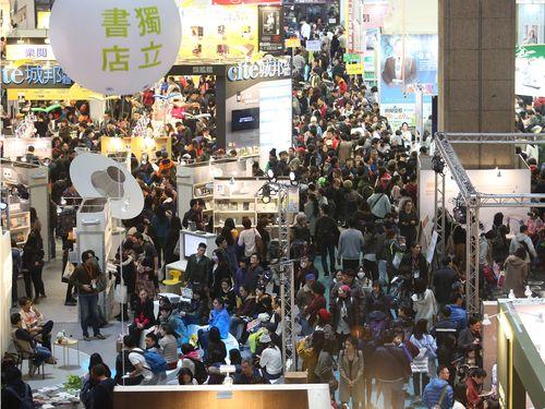 台北国際ブックフェア閉幕  約53万人が来場/台湾