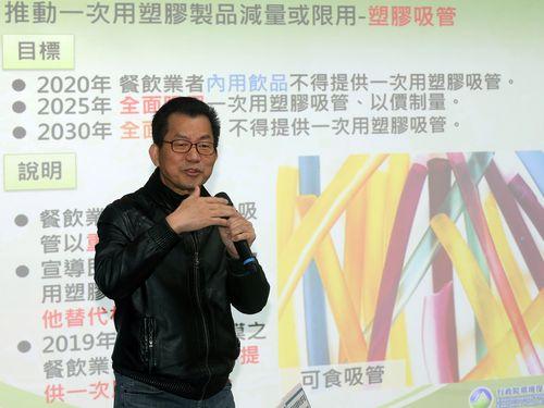 使い捨て製品の使用制限拡大へ  ストローも対象に  19年から一部で/台湾