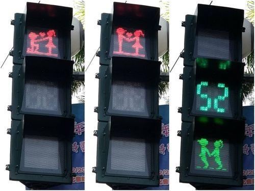 「小緑人」、プロポーズに成功  歩行者信号がVD前に新バージョンに/台湾