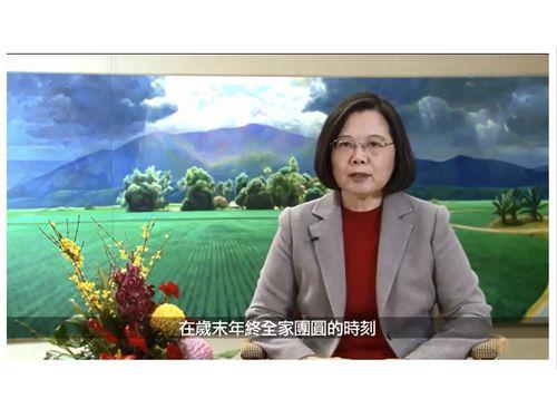 春節の講話を発表する蔡英文総統(総統府公式Youtubeより)