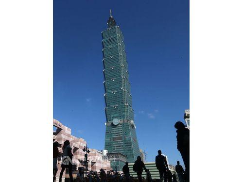 台北101(資料写真)