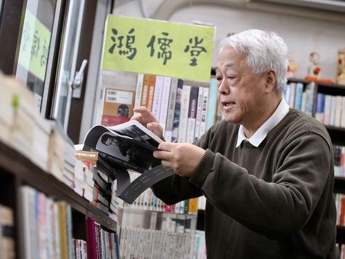 「鴻儒堂」の店主、黄成業さん