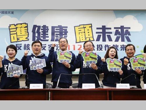 日本食品の輸入規制撤廃に反対する立場を改めて表明する国民党の曽永権副主席(左から3人目)ら