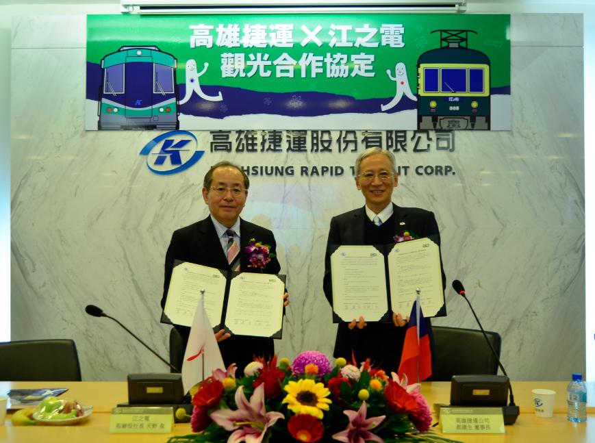 江ノ電の天野泉社長(左)と高雄メトロのカク建生董事長(会長)=高雄メトロ提供
