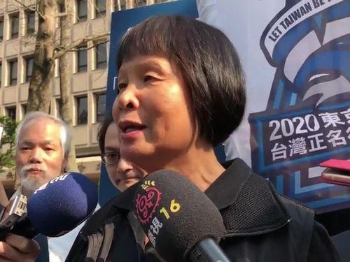「台湾」名義での東京五輪出場を推進する元五輪代表の紀政氏