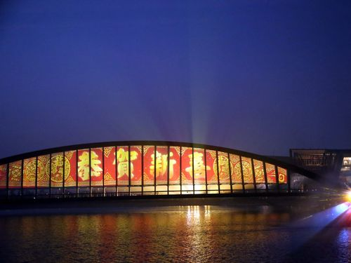 11日に閉幕した「台湾ランタンフェスティバル」の会場の一つ、国立故宮博物院南部院区