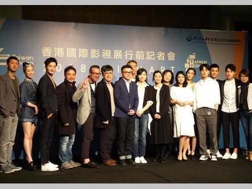 12日の記者会見に出席する台湾映画・ドラマ界の関係者たち