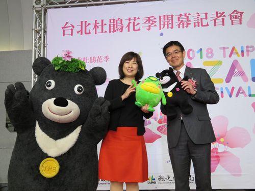 「台北ツツジまつり」の開幕式に招かれた大久保勉・久留米市長(右)。左は台北市政府のマスコットキャラクター「熊讃Bravo」