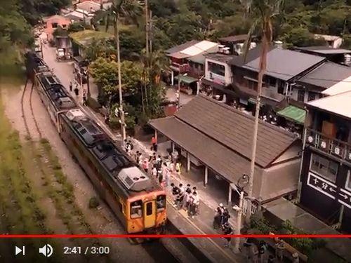 交通部観光局が制作した鉄道や交通をテーマにした台湾のPR映像の1コマ