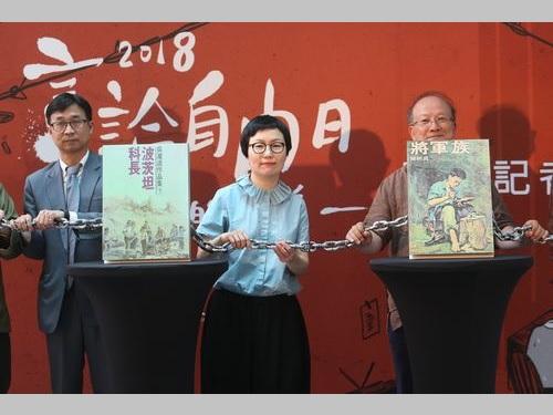 特別展の開幕記者会見に出席する文化部の丁暁菁次長(右から2人目)