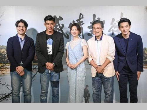 会見に臨む(左から)ジェイ・チャン監督、ワン・ポーチエ、田中麗奈、楊烈、ヤオ・チィエンヤオ(姚淳耀)=華映娯楽提供