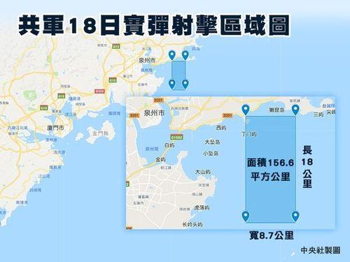 実弾射撃演習が行われる海域
