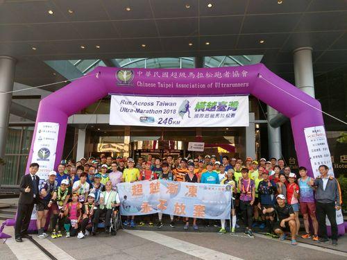 2018年の台湾横断マラソン大会に参加する人々=中華民国超級馬拉松ホウ者協会提供(ホウ=𧾷に包)