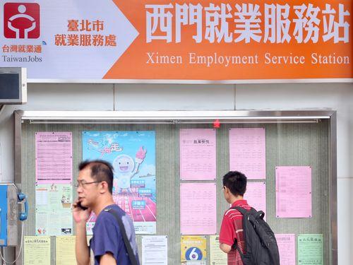 3月の台湾の失業率は3.66%と、過去18年間で同月最低水準