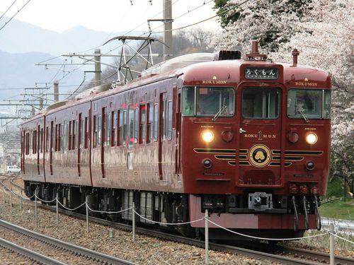台湾鉄道提供