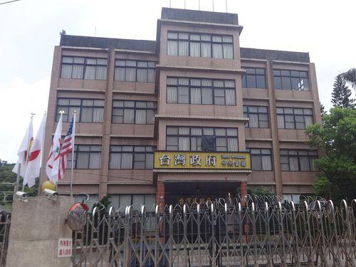 桃園市にある台湾民政府中央会館