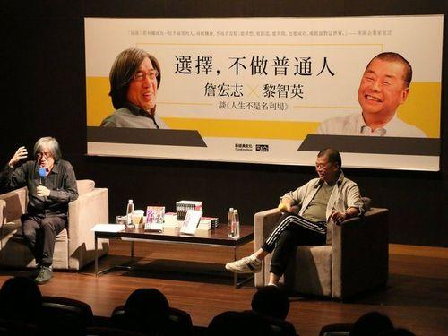 台北市内で講演したジミー・ライ氏(右)=新経典文化のフェイスブックページより